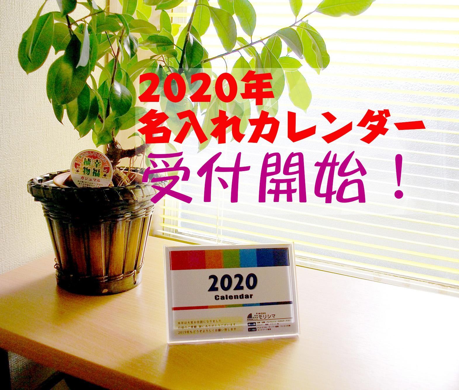 株式会社モリシマ印刷