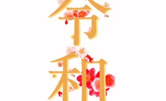 熊本の印刷会社モリシマ