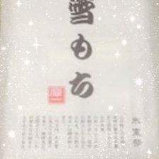 モリシマ封筒印刷
